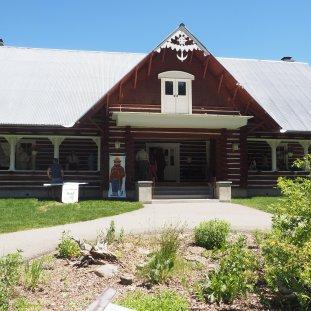 Big Falls Inn